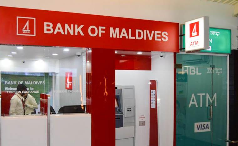 bank - MALDIVAS EM MODO ECONÔMICO: TUDO QUE VOCÊ PRECISA SABER
